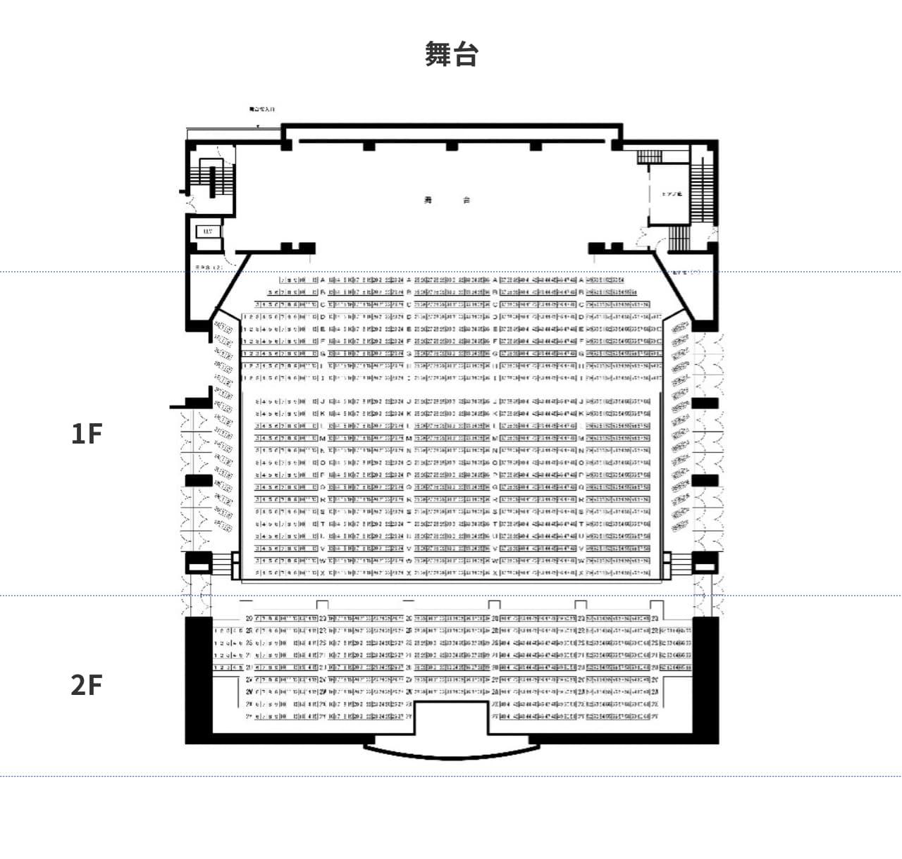 コンベンションホール(大ホール)360°ビュー